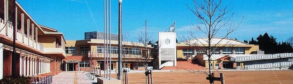 射水市立太閤山小学校